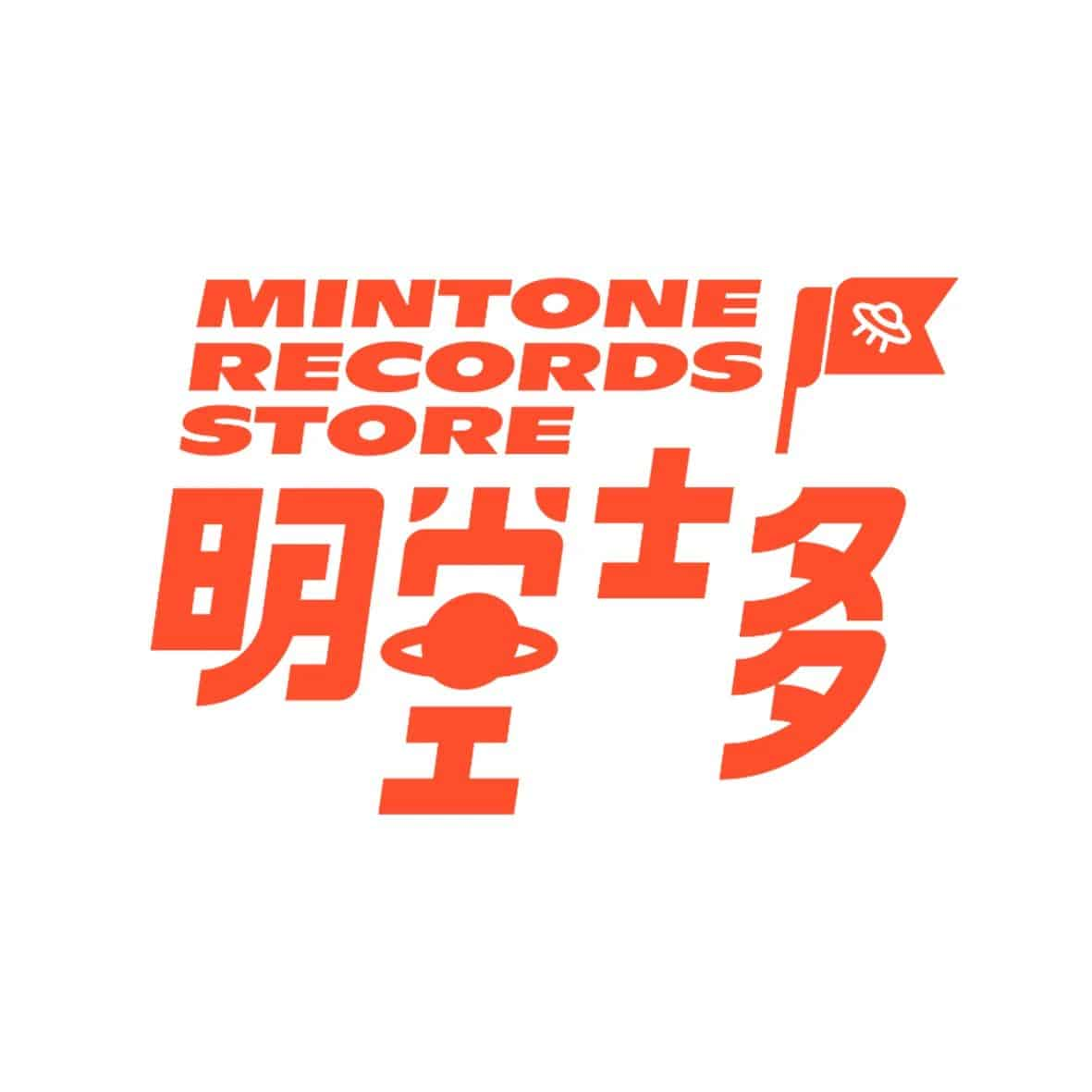 Mintone Records Store chengdu expat 1