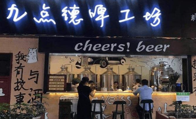 Cheers Beer chengdu expat 1