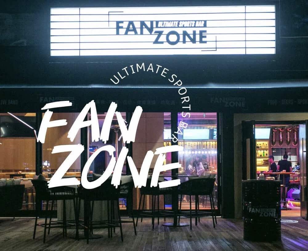 Fan Zone Ultimate Sports Bar chengdu expat
