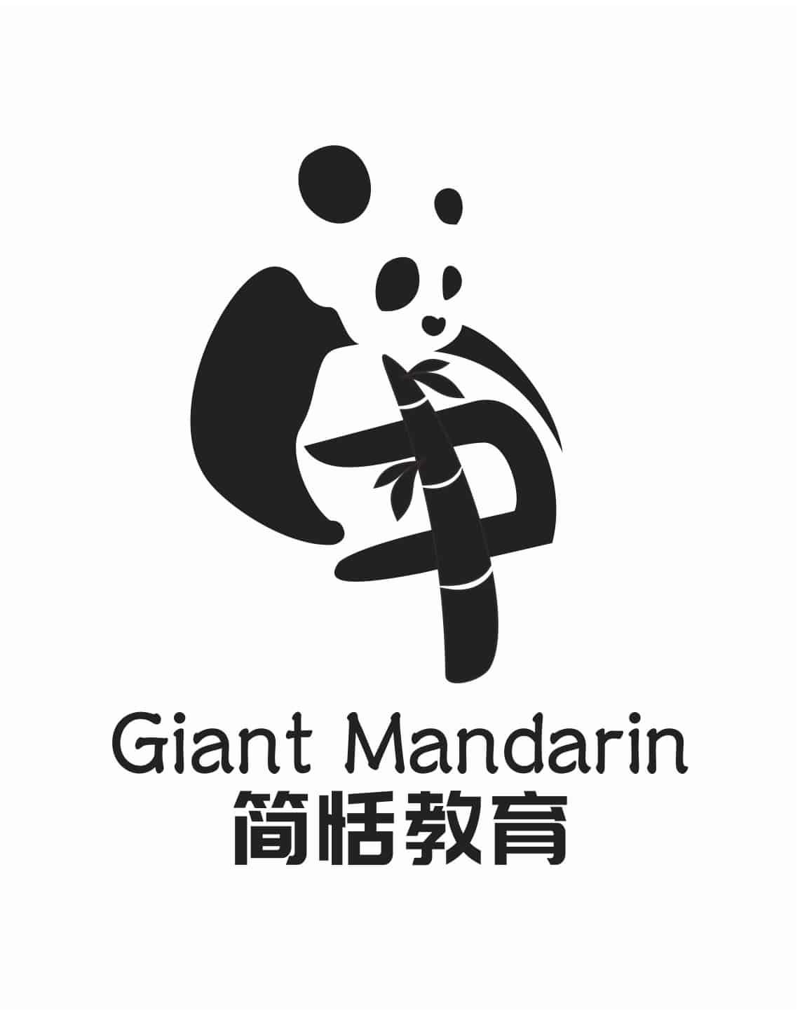 Giant_Mandarin