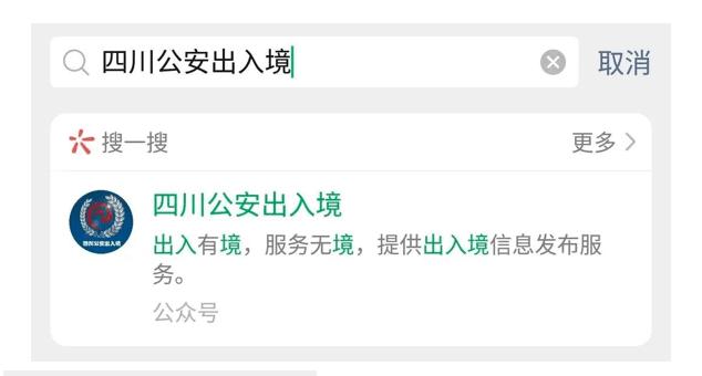 WeChat_App