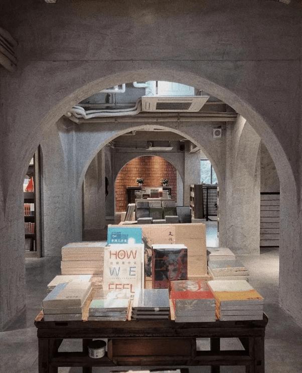 Jihue Bookstore 2 1