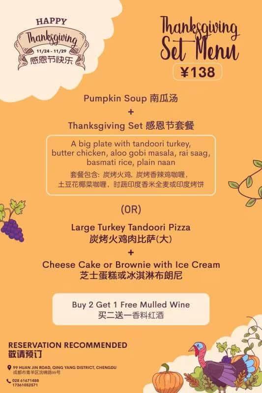 November 24-29:  Thanksgiving at Kathmandu
