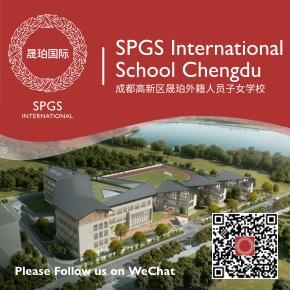 SPGS Shengbo Chengdu