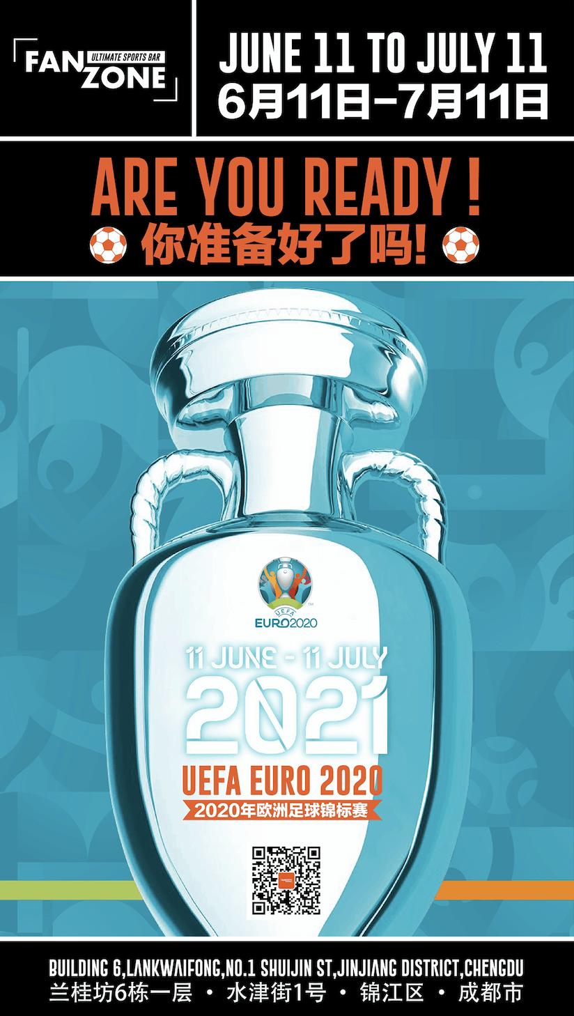 Eurocup Chengdu