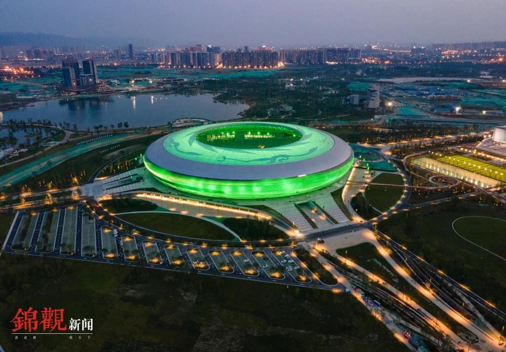 Donganhu