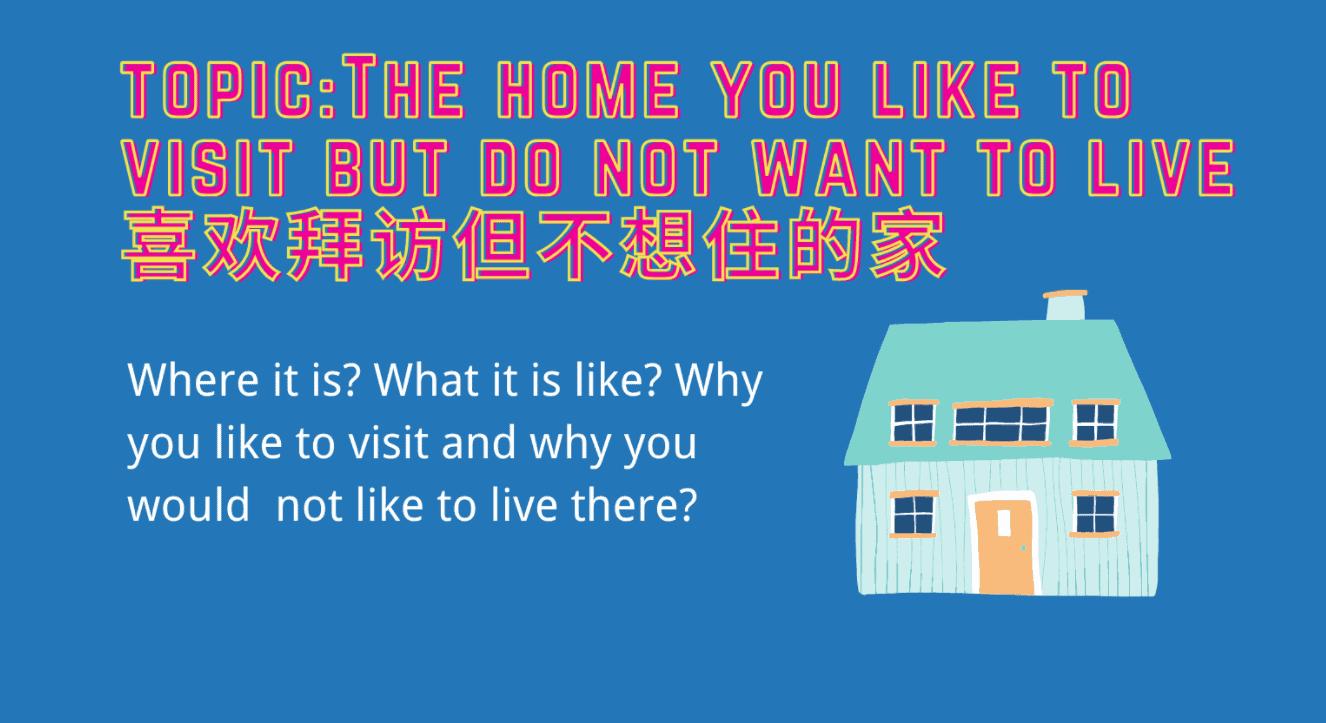 715 topic chengdu expat