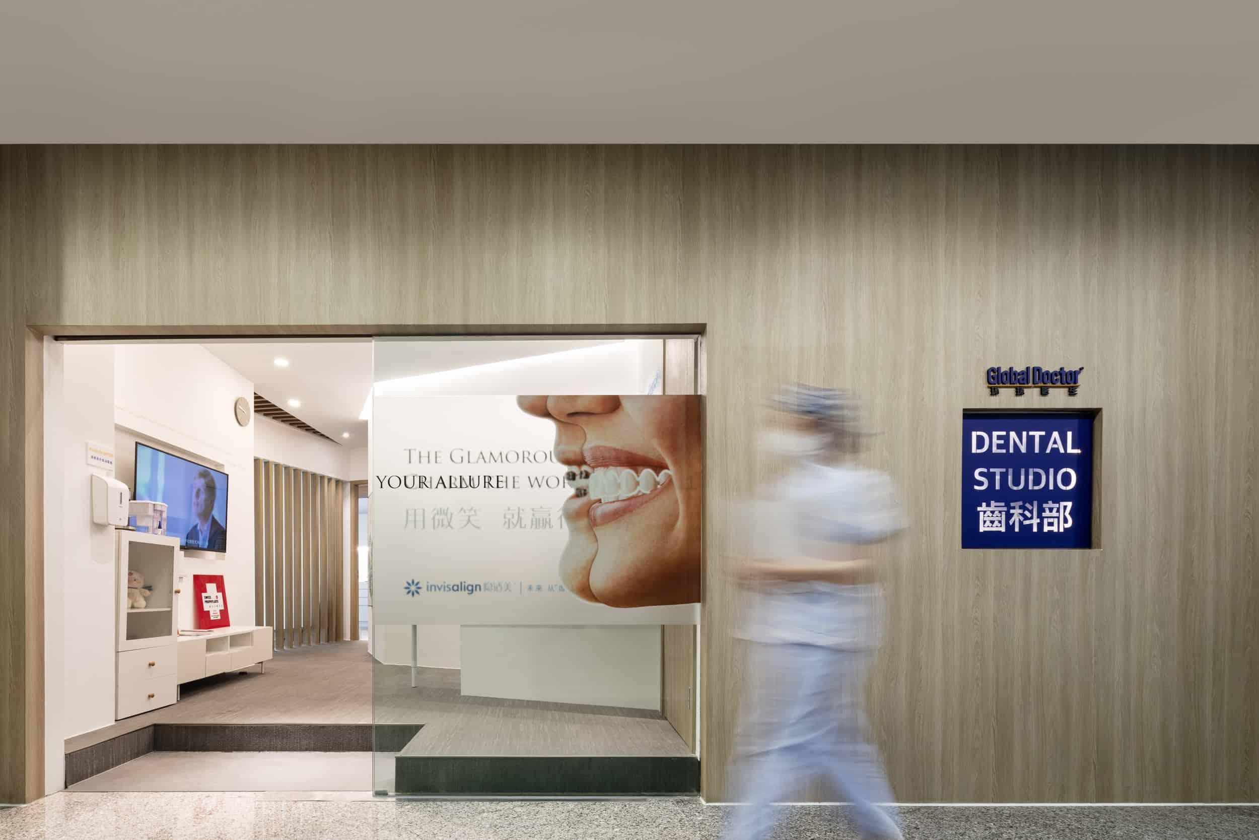 Global Doctor Dental studio chengdu expat 1