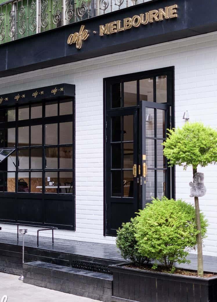 cafe melbourne chengdu expat