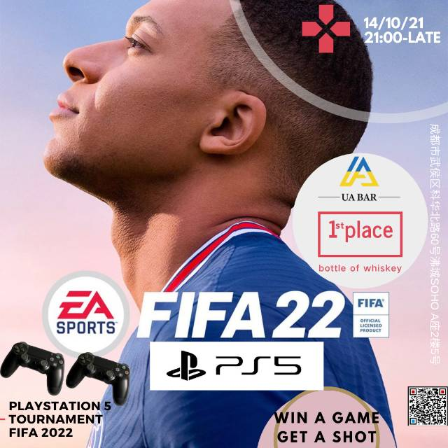 FIFA 2022 PlayStation5 Game Night Tournament